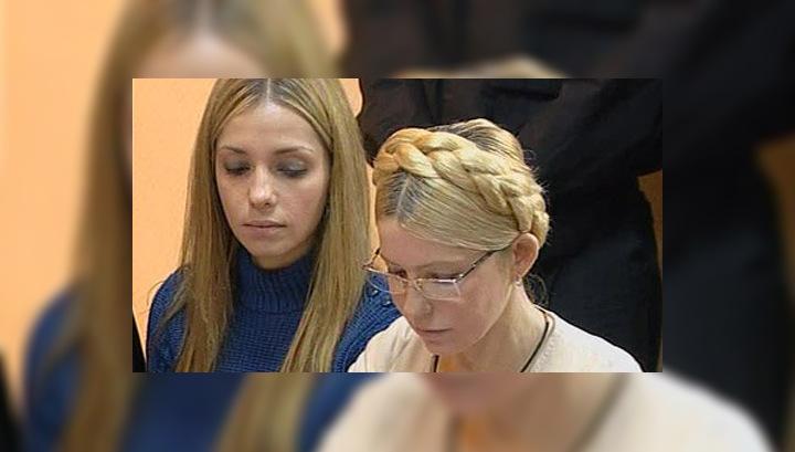 Тимошенко: я ощущаю в себе силы, веру и вдохновение