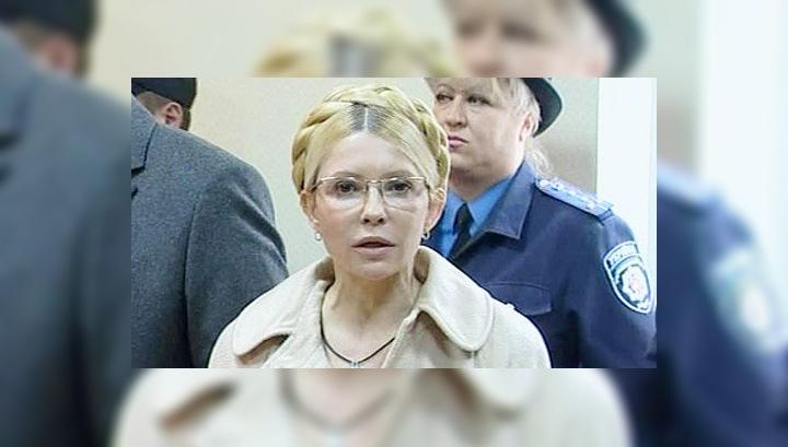 Голая тимошенко в тюрьме абсолютно