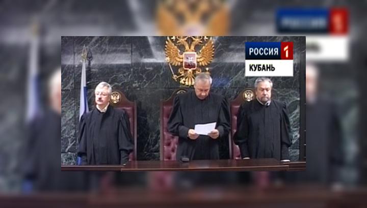 краснодар николайчев суд кассационный простой