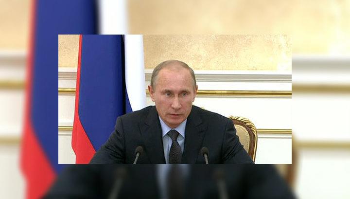 Путин требует прекратить разговоры о корректировке тарифов ЖКХ