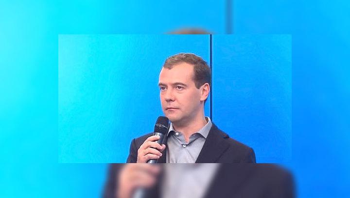 Встреча Дмитрия Медведева со сторонниками. Полный текст