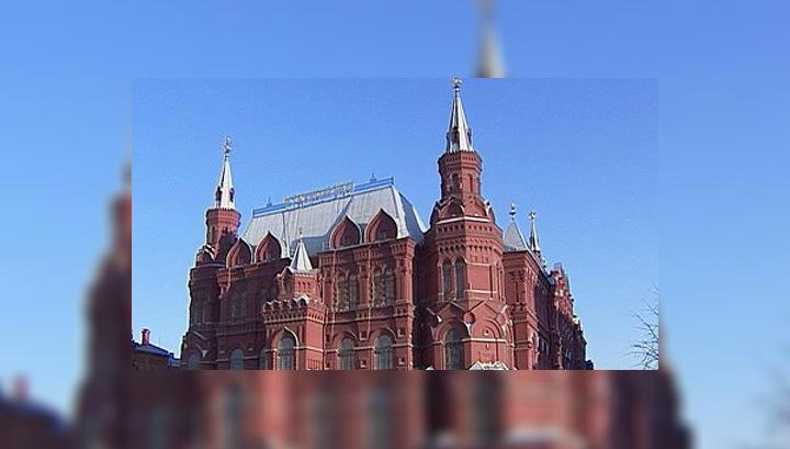 Цена билетов в музеи москвы афиша кино в трц июнь красногорск