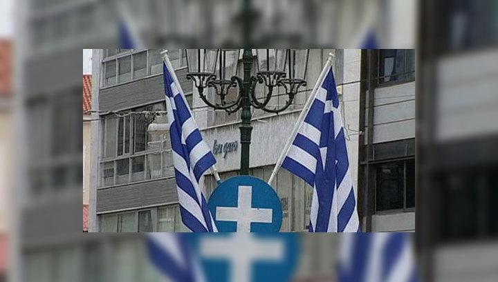 Греция не позволила ЕС контролировать свой бюджет