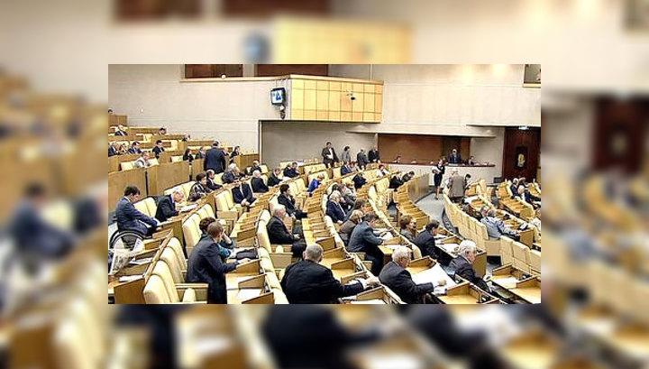 Госдума нового созыва открывает весеннюю сессию