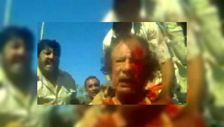 Последние минуты Каддафи: полковник призывал убийц одуматься