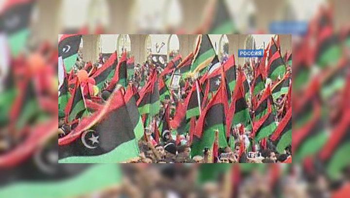 Ливия готовится жить по шариату