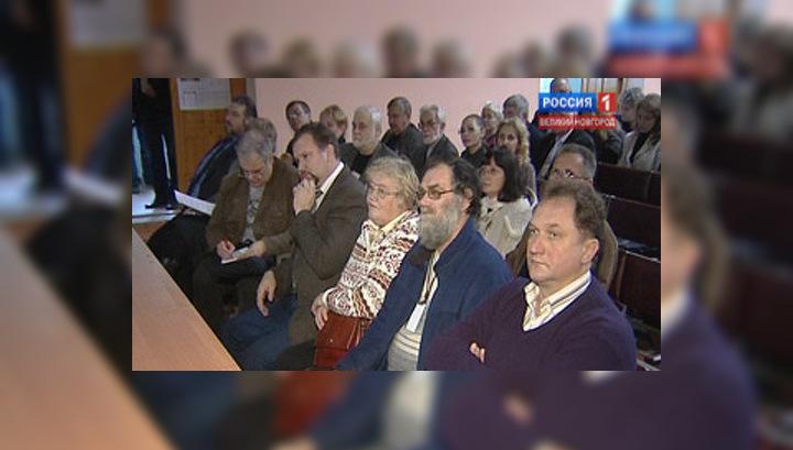 В Старой Руссе завершился Всероссийский археологический съезд