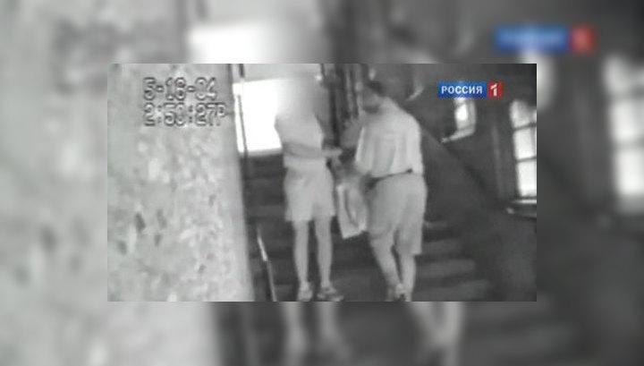 ФБР рассекретило досье на российских агентов