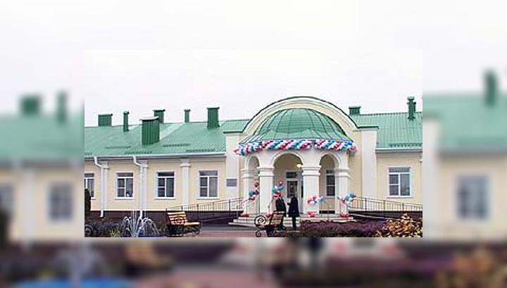 Дома для пожилых людей воронежской области волгоградский дом-интернат для престарелых и инвалидов инн