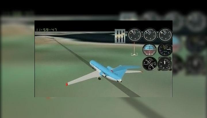МАК: Як-42 под Ярославлем погубила ошибка пилотов