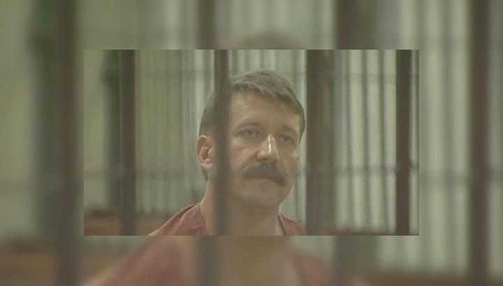 Консульство РФ: режим содержания Бута сравним с пыткой