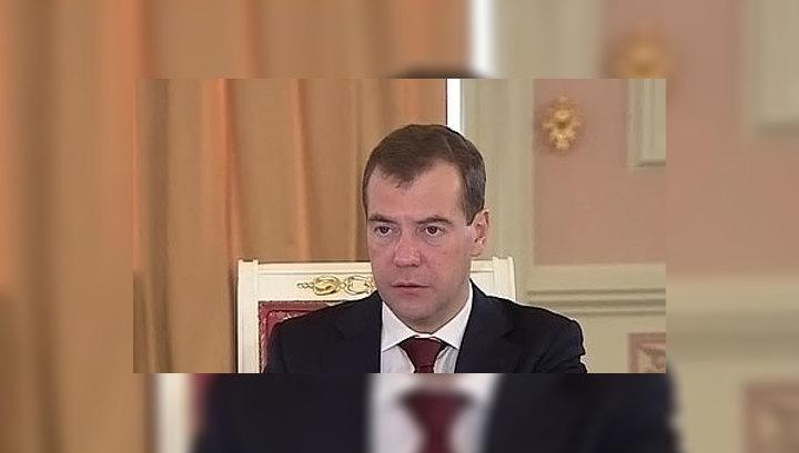 """Медведев прибыл в Германию, где примет участие в запуске """"Северного потока"""""""