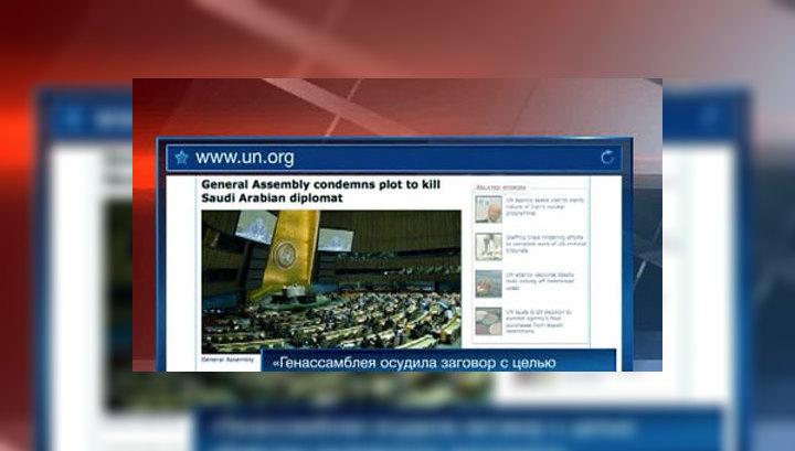 Наблюдателей МАГАТЭ не пустят на ядерные объекты Ирана