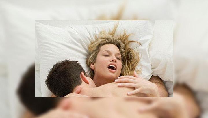 После секса