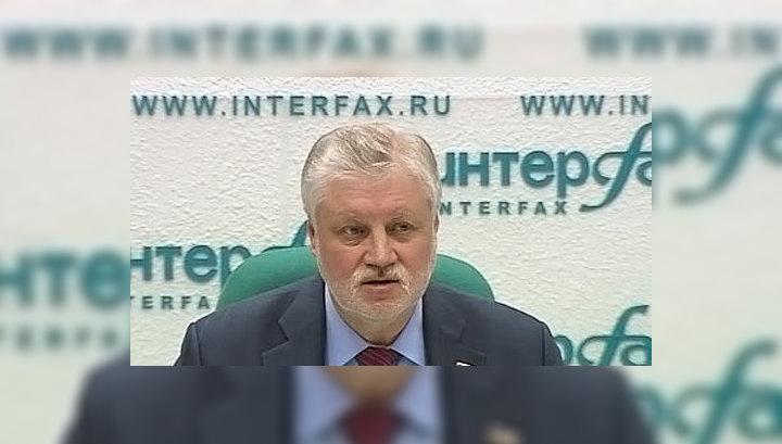 Российские партии удовлетворены итогами выборов