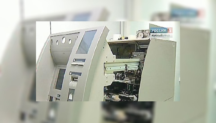 В Кусинском районе неизвестные похитили из банкомата миллион