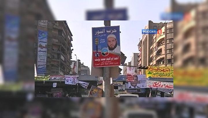 """Ливия недовольна результатами """"арабской весны"""""""