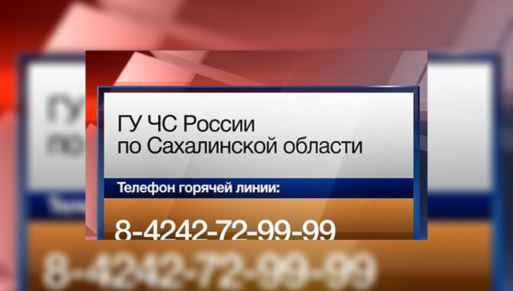 http://cdn-st1.rtr-vesti.ru/p/xw_578978.jpg