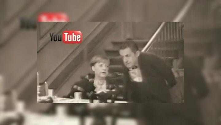 Меркель и Саркози стали героями YouTube