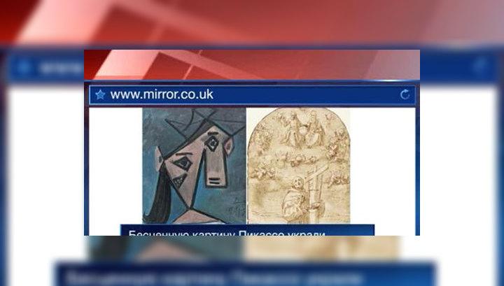 Бесценную картину Пикассо украли из афинской галереи