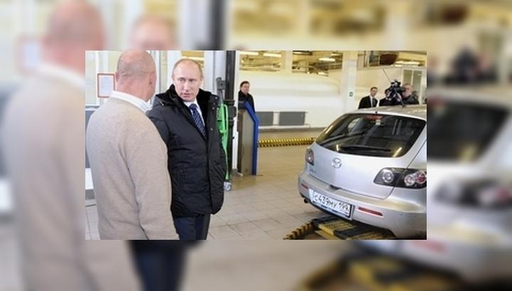 Путин и Собянин проинспектировали пункт ТО в Строгине