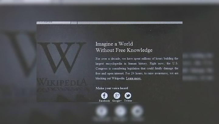Wikipedia начала всемирную забастовку