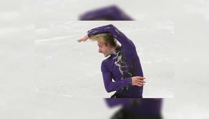 После долгого перерыва Евгений Плющенко выступит на крупных соревнованиях