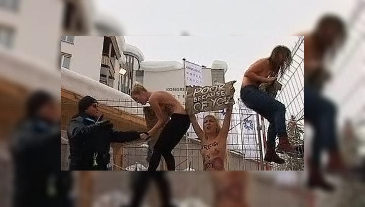 Активисток Femen не пустили на форум в Давосе