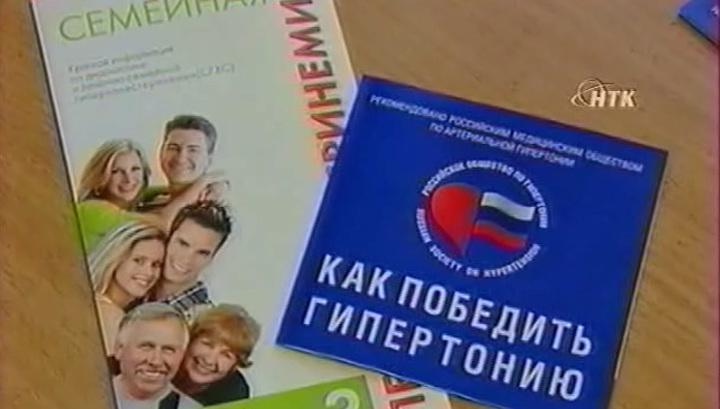 Новосибирские ученые открыли липидный центр
