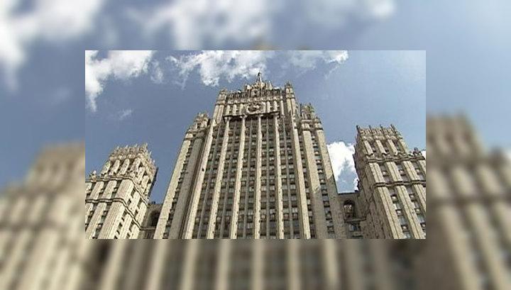 МИД: в список Димы Яковлева войдут конкретные лица