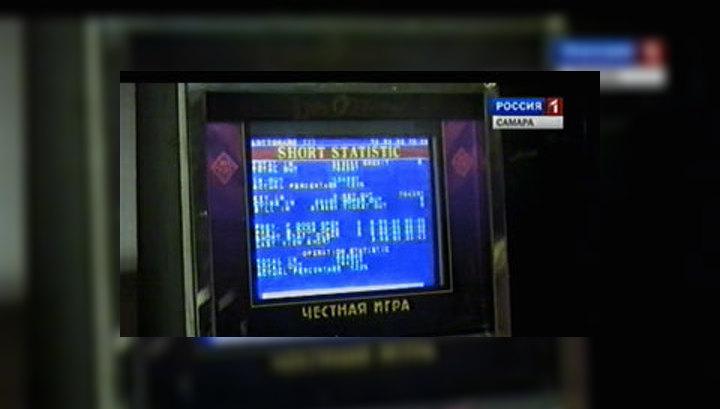 Игровой автомат riches of cleopatra описание