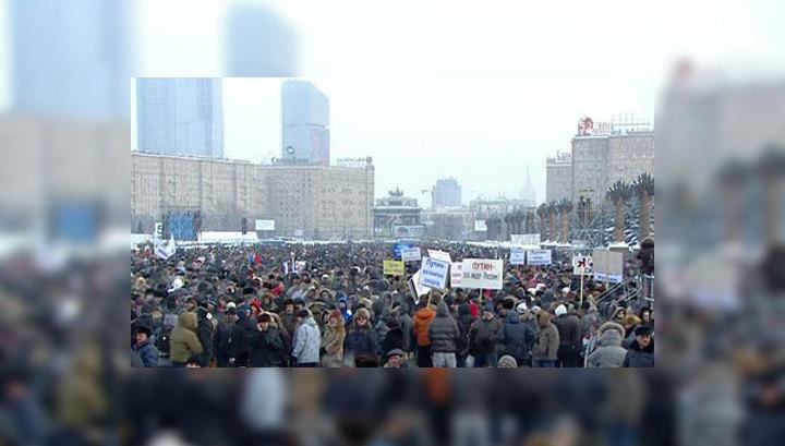 """Митинг на Поклонной: """"оранжизм"""" не пройдет"""
