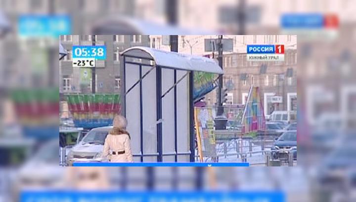 В Челябинске не будут демонтировать новые остановочные комплексы