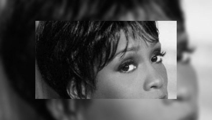Скончалась американская певица Уитни Хьюстон
