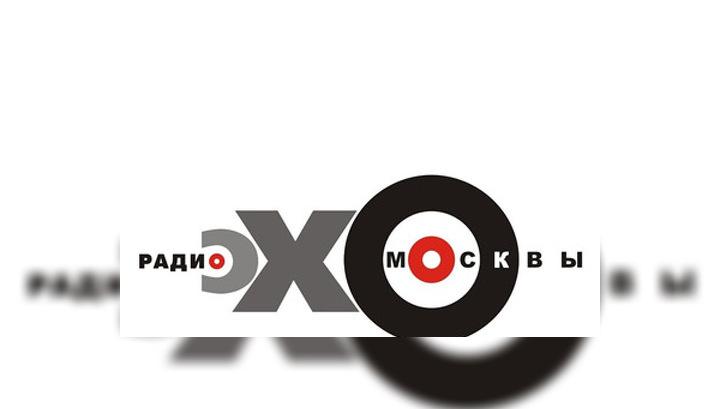 «Эхо Москвы» откровенно пиарит террориста Сенцова