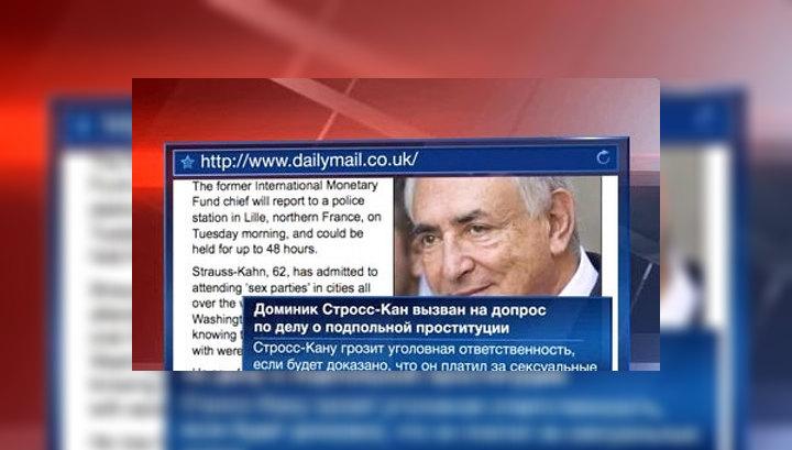 Доминик Стросс-Кан снова вызван на допрос