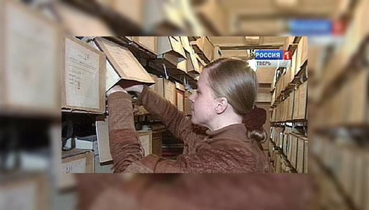 Архивисты обсуждают проблемы сбора и хранения исторических документов