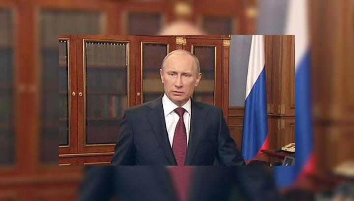 Обращение Владимира Путина к россиянам: слово – за вами