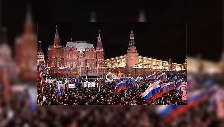 На Манежной площади собрались более 100 тысяч человек