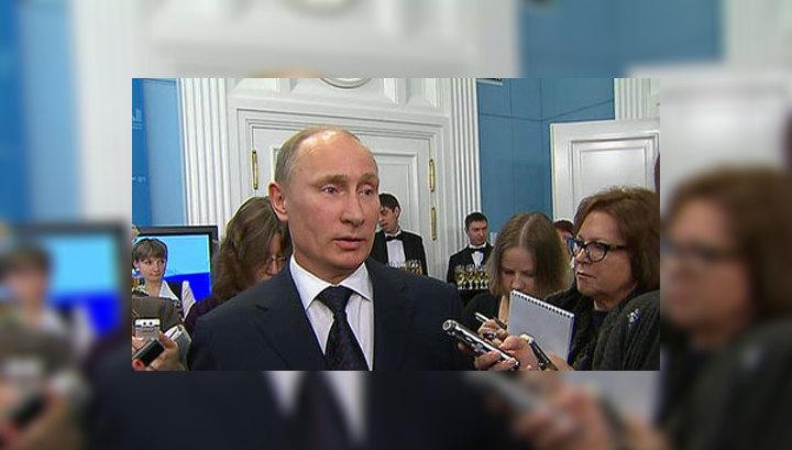Владимир Путин: майские праздники станут длиннее, а новогодние - короче