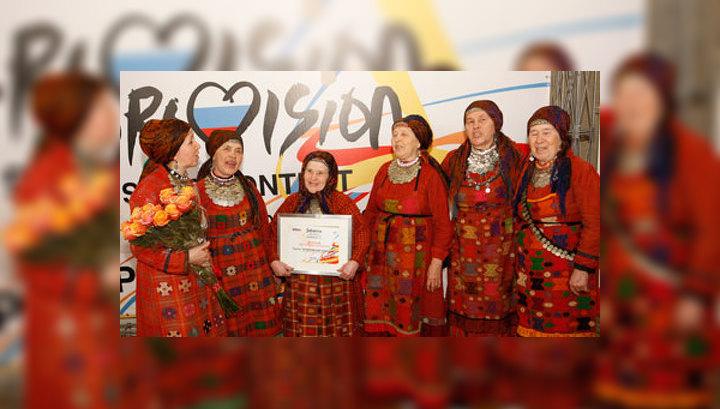 """Финно-угорские народы будут голосовать за """"Бурановских бабушек"""""""