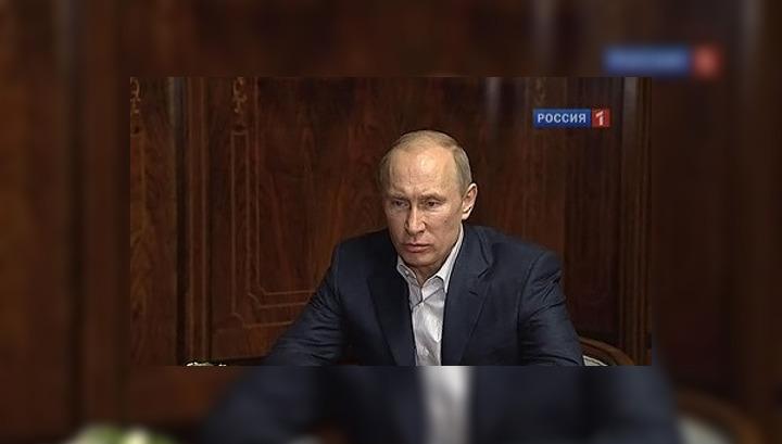 Владимир Путин: буду работать в интересах всего российского народа