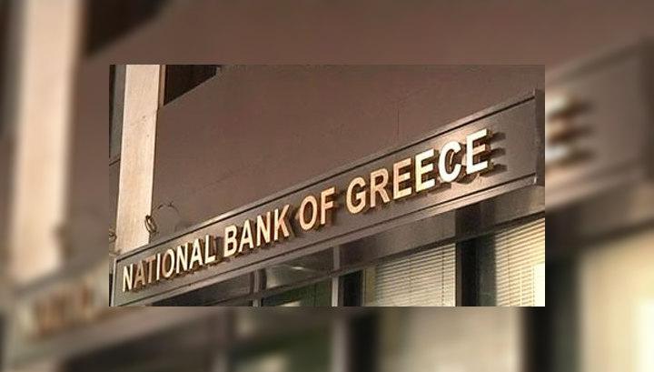 """По греческим облигациям объявлен факт """"кредитного события"""""""