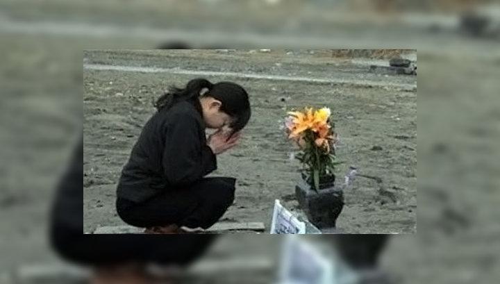 Япония почтила память жертв цунами минутой молчания