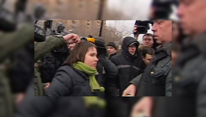 У Мосгорсуда задержаны трое сторонников группы Pussy Riot