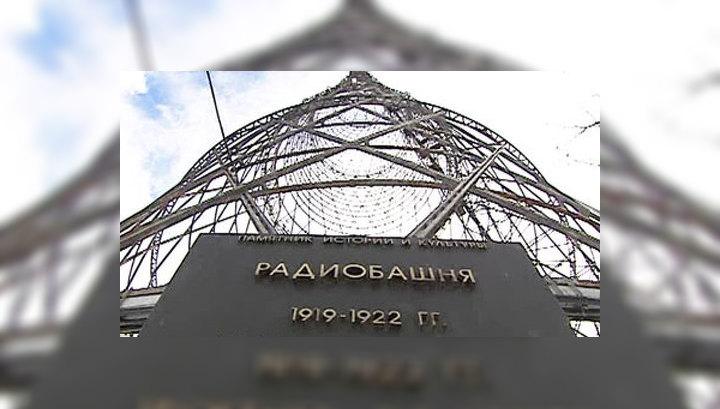 90-летие башни на Шаболовке: Шуховской гиперболоид ждет реконструкция