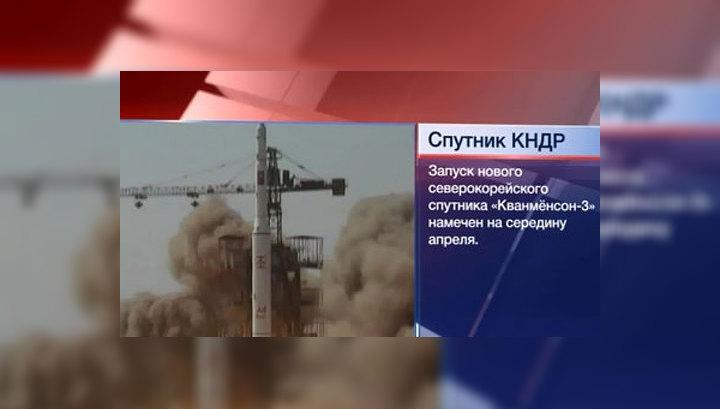 Пуск северокорейской ракеты был неудачным