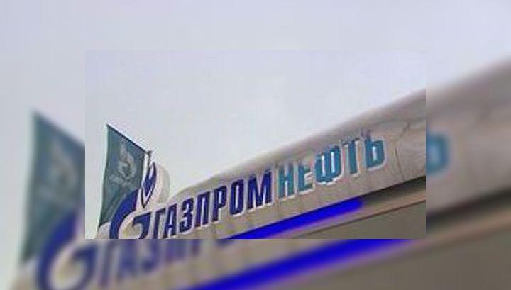МЧС: ПДК сероводорода в воздухе Москвы вернулась к норме