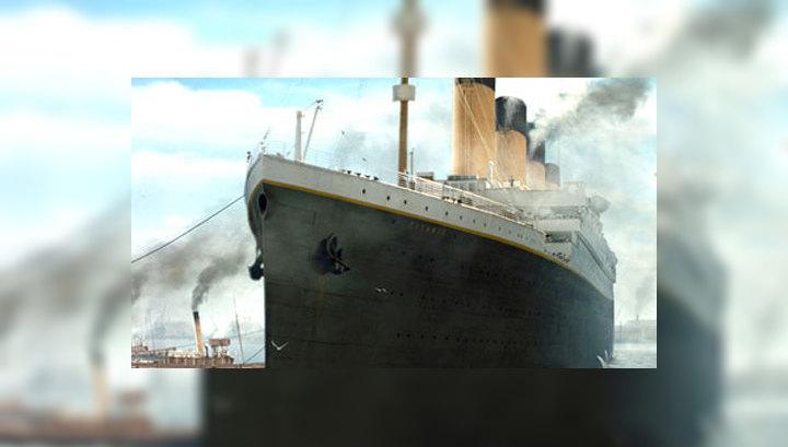 """Гибель """"Титаника"""" была предсказана за 14 лет до катастрофы"""
