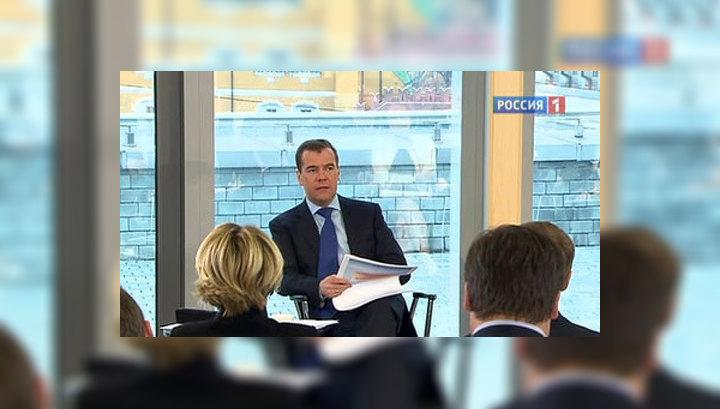 Дмитрий Медведев предложил провести экономическую амнистию